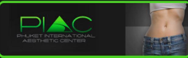 مركز فوكيت الدولي للجمال بفوكيت بتايلاند