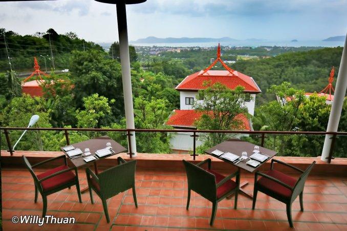 - مطعم مطبخ ووك باجودا - Wok Pagoda Kitchen