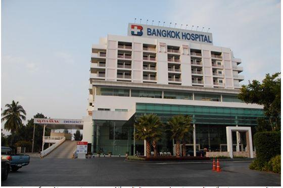 مستشفى بانكوك/ المستشفى الملكي أحد أفضل مستشفيات تايلاند ومراكزها الطبية