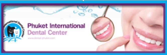 مركز فوكيت الدولي لطب الاسنان بعمليات