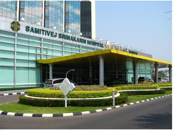 مستشفى سميتيفيج سريناكارين