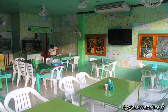 مطعم الطائر الأخضر - كو سامواي