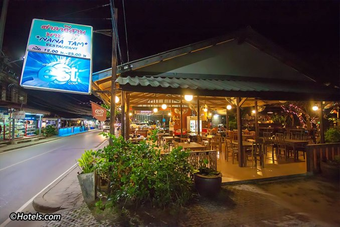 مطعم نانا تام - كو سامواي
