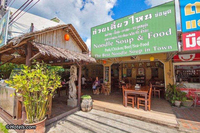 مطعم و بوفيه نودلز - كو سامواي